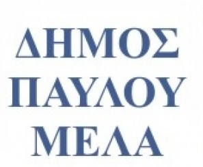 http://www.stavroupoli.gr/